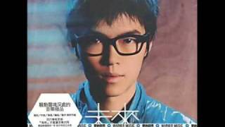 Love Song by 方大同 w/ lyrics