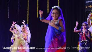 our little kids performing happily during 11th Salangaipoojai function