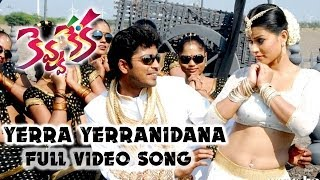 Yerra Yerranidana Full Video - Kevvu Keka