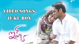 Ishq Movie Video Songs Jukebox