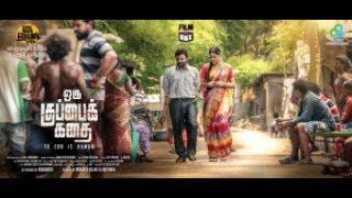 Oru kuppai kathai  movie trailer| Manisha yadav | Kali Rangaswamy