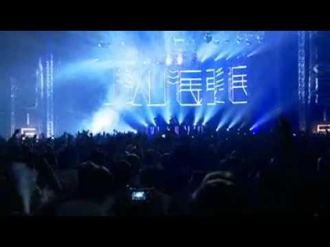 Tiësto in Athens Kaleidoscope World Tour