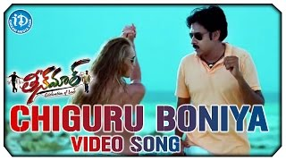 Teenmaar Video Songs - Chiguru Boniya