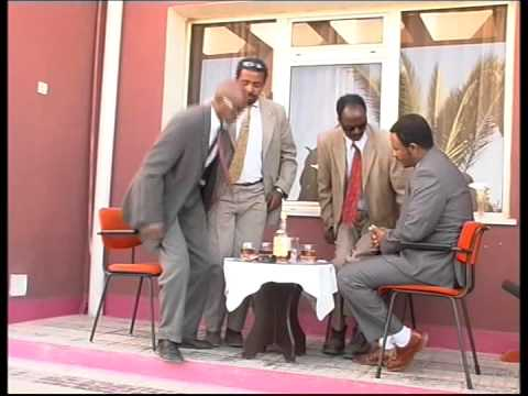 eritrean movie