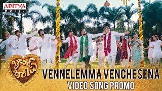 Vennelemma Venchesena Song Promo | Brand Babu