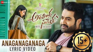 Anaganaganaga Lyrical Video | Aravindha Sametha