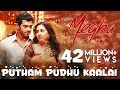 Putham Pudhu Kaalai - Megha   Full Video Song