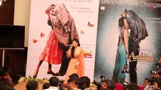 Aashiqui 2 Music Launch Event