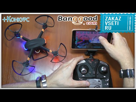 Квадрокоптер Global Drone GW007-1 Upgrade DM007 ПОСЫЛКА Banggood.com - UC0XSizzE3ZpwETsZ2pNcD0g