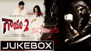 Gaayam 2 Jukebox
