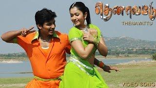Thenavattu - Usulampatti Sandhaiyila Video Song  Jiiva, Poonam Bajwa  Srikanth Deva