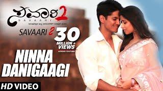 Ninna Danigaagi - Savaari 2