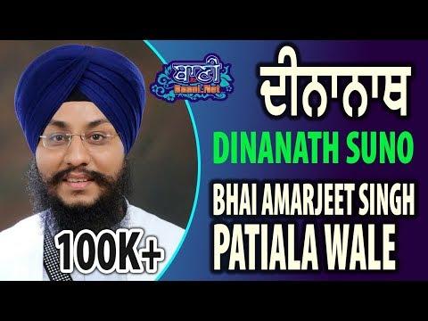 Dinanath Suno Ardas by Bhai Amarjit Singh Patiala