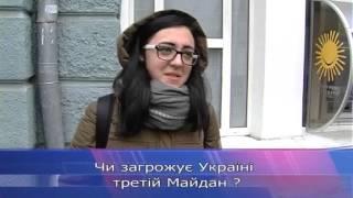 Будет ли в Украине третий Майдан?