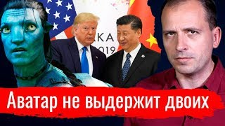 Аватар не выдержит двоих. Константин Сёмин – АгитПроп 16.11.2019 (17.11.2019 18:08)