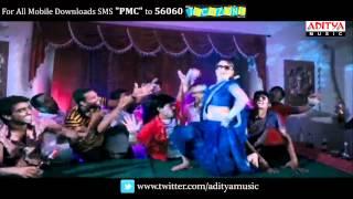 Rachho Rachha Song - Prematho Cheppana