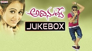Adhi Nuvve Telugu Movie Songs Jukebox