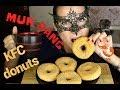 Мукбанг Чаепитие с пончиками из КФС *СТУДЕНЧЕСКИЕ ГОДЫ*/Mukbang KFC DONUTS *EATING SOUNDS*