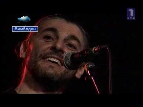 Theodosii  Spassov  Trio --Podnojie - live