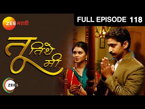 Tu Tithe Mi - Watch Full Episode 118 of 30th August 2012