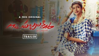 Mrs. Subbalakshmi | Official Trailer