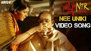Nee Uniki Video Song | Lakshmi's NTR