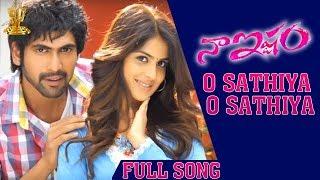 O Sathiya O Sathiya Full Song | Naa Ishtam