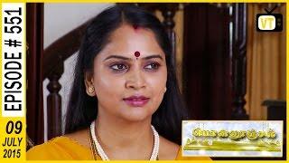 Ponnoonjal 09-07-2015 Suntv Serial | Watch Sun Tv Ponnoonjal Serial July 09, 2015