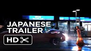 Carrie Japanese Trailer (2013) - Chloe Grace Moretz Movie HD