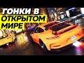 СТРИМ - Обзор игры The Crew 2