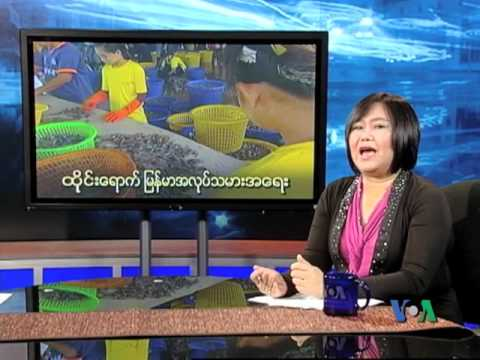 VOA Burmese TV Magazine - Oct. Third Week Program