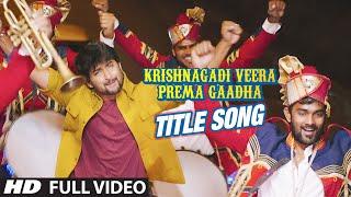Krishnagadi Veera Prema Gaadha Full Video Song || KVPG