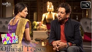Dil Vil Pyaar Vyaar - First Look Teaser | Gurdas Maan, Neeru Bajwa, Jassi Gill | Punjabi Movies 2014