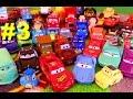 Тачки Моя Коллекция #3 Молния Маквин Мэтр и их Друзья Мультики про Машинки для Детей