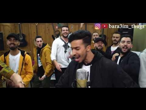 Bara3im Thugs VOL 7 Prod By Walder Music& Vibiano | براعم ثوقز