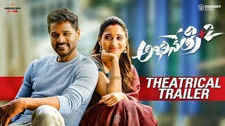 Abhinetry 2 Trailer