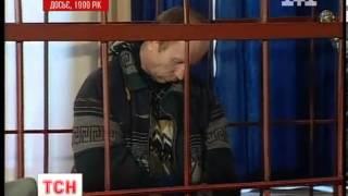 Умер маньяк Анатолий Оноприенко