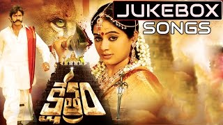 Kshethram Telugu Movie Songs Jukebox