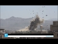 ما هي تداعيات الحرب في اليمن؟