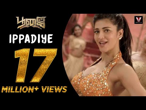 Ippadiye - Poojai | Vishal, Shruti | Hari | Yuvan | Video Song - UC6DRQW2vxV-IfdsVxeAwm_g