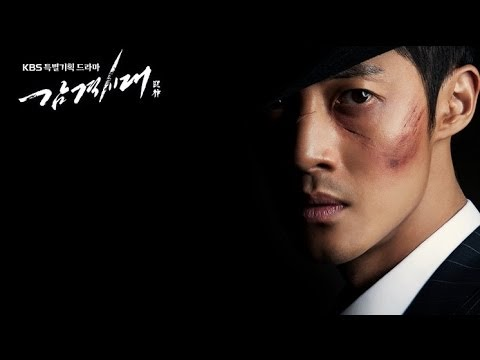 When Today Passes (OST. Inspiring Generation)