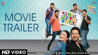 Dil Vil Pyaar Vyaar - Trailer | Gurdas Maan, Neeru Bajwa, Jassi Gill | Punjabi Movie Trailers 2014