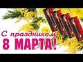 Фрагмент с конца видео ПК для Сына Маминой подруги!