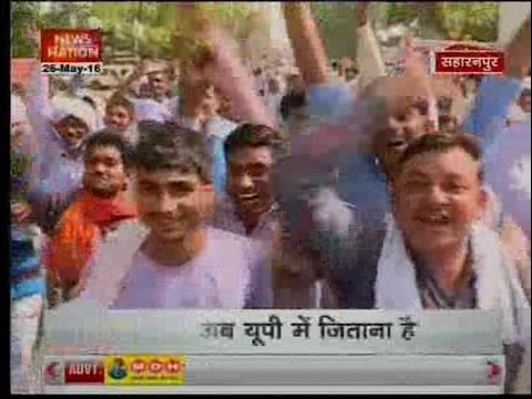On The Spot: The ground reality of PM Modi's rally in Saharanpur