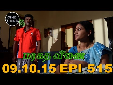 Maragatha Veenai Serial 09/10/2015 SunTv Episode Online