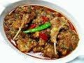Mutton Stew/ / मटन स्टू रेसिपी