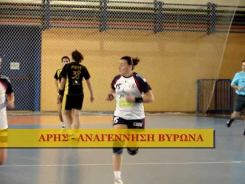 HANDBALL WOMEN A1 GREECE: ARIS - ANAGENNISI VYRONA