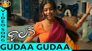 Gudaa Gudaa Video Song || Villain