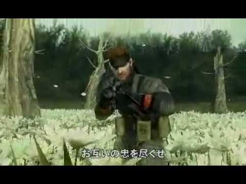 Metal Gear Solid 3DS Trailer