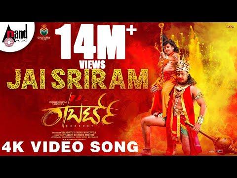 Roberrt   Jai Sriram  Shankar Mahadevan  Darshan  Arjun Janya  Tharun Kishore Sudhir  Umapathy Films